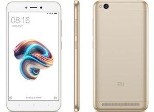 Мобилен телефон Xiaomi REDMI 5A DS GOLD